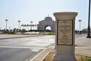 palais-presidentiel-abou-dhabi-panneau