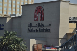 6_Mall-of-the-Emirates