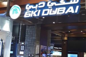 7_ski-dubai